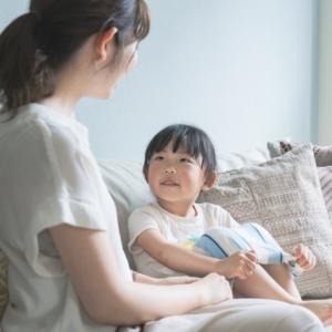 子供の「会話」を引き出す魔法の言葉とは?