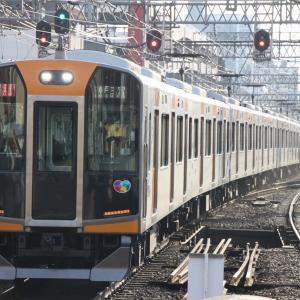 【快速急行はどう変わる?】阪神線ダイヤ改正要綱発表