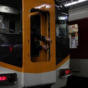 近鉄大阪線終夜運転 記録