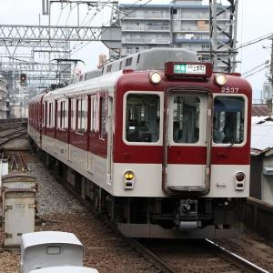 【時刻表研究】2020年変更の大阪線ダイヤを見てみる