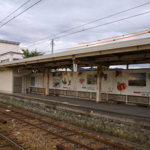 【鉄路ココニ#1】長野電鉄木島線(廃線)