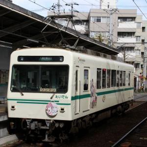 【減便だが覚えやすい】叡山電車2021 ダイヤ改正要綱