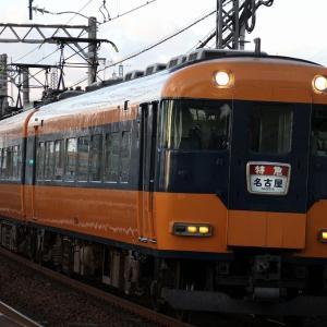 【減便の毒牙】近鉄 2021ダイヤ修正 特急列車の部