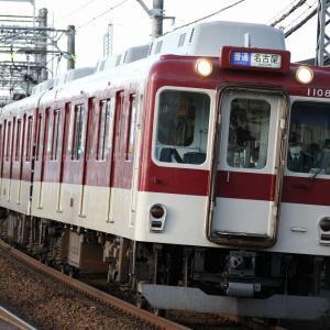 【最終時刻も変わります】近鉄 2021ダイヤ修正 一般列車の部