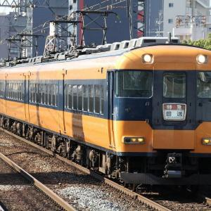 【名車去る】近鉄12200系定期運用遂に離脱