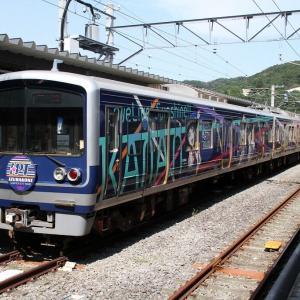 【実物を見た方が良い】伊豆箱根鉄道3000系 HPT装飾