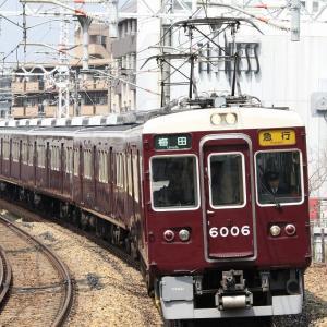 【やっと正式名称化】梅田・河原町にそれぞれ「大阪」・「京都」