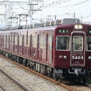 関西私鉄で見られる組成  阪急電車編 2