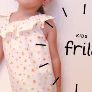簡単に出来る子どもの円フリルシャツ