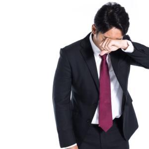 正社員で働くと派遣社員より収入は安定するって本当?