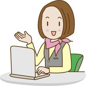 人気の日雇い派遣バイトはすぐ埋まる!その日のバイトが決まらなかったらネットワークビジネス始めませんか?