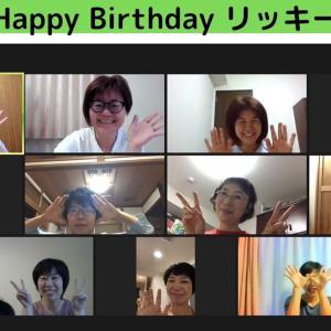 朝5:30、断捨離仲間で誕生日を祝う!!