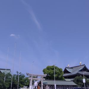 夏越の大祓(茅の輪くぐり)へ