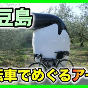 小豆島の魅力的なアートスポットを巡ろう【見やすいマップあり】