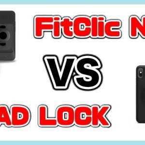 【最強スマホホルダーはどっち?】FitClic NeoとQUAD LOCK徹底比較