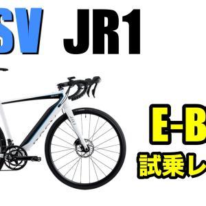 BESV JR1は世界一オシャレなE-BIKE!?【試乗レビュー】