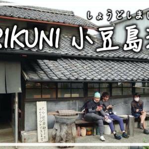 【MORIKUNI(小豆島酒造)】唯一の酒蔵でおしゃれなランチを