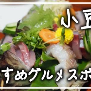 絶対食べたい小豆島のおすすめグルメスポット【マップあり】