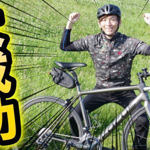 【大成功】ロード歴7年が選ぶ買ってよかった自転車グッズ7選