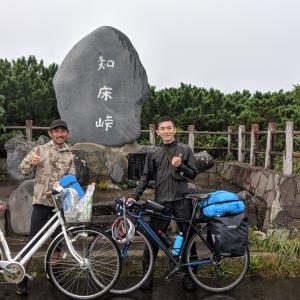 【LIVE旅行記】自転車で北海道一周9日目 浜小清水〜羅臼 難所「知床峠」に挑む