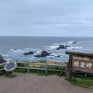 【LIVE旅行記】自転車で北海道一周15日目 大樹町〜えりも町 強風の襟裳岬