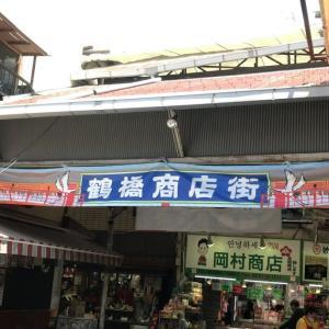 大阪で韓国旅行気分を味わえる鶴橋商店街と生野コリアタウン
