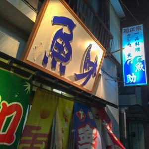 伊豆 下田でうまい「金目鯛の煮付け」が食べたいなら魚助(うおすけ)。こんなに美味い煮付けは食べたことない!