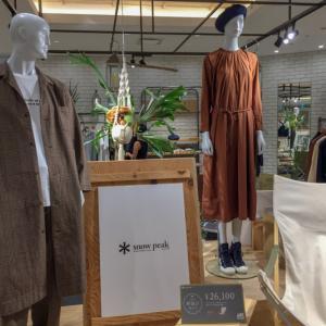 snowpeak大名古屋ビルヂング店は小物ギアが買えて便利。アパレル中心の店舗です。