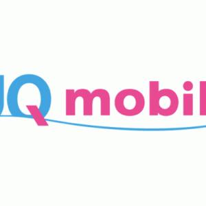 【10/1開始】UQモバイル 新料金プランと旧プランの比較