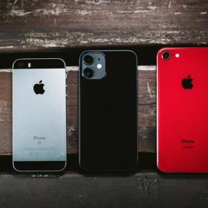 【最安価格比較表】iPhone 12 mini/Pro/Pro Max SE(第2世代)