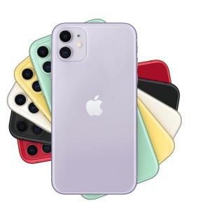 【価格比較】iPhone11 64GB ahamo UQモバイル ワイモバイル APPLEストア