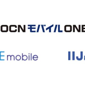 【最安0円スマホセール比較】OCNモバイルONE BIGLOBEモバイル IIJmio