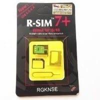ドコモ au ソフトバンク ワイモバイル  UQモバイル SIMロック解除の条件・手続き・料金  iPhone5/5c/6/6PlusをSIMロック解除する方法
