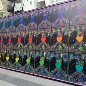 Shibuya River Fes 2019@渋谷 (11月'19)