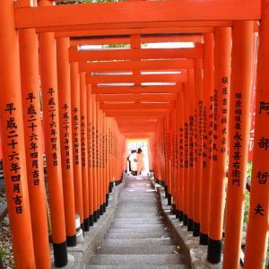 日枝神社→虎ノ門→愛宕神社 (11月30日'19)