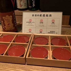 でんのしおり 表参道店 <居酒屋> (10月'19)