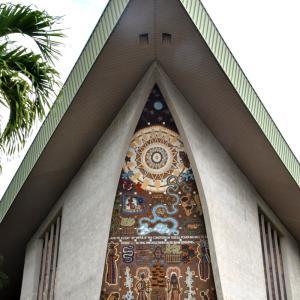 パプアニューギニア旅行<19>8日目 ポートモレスビー 国会議事堂・博物館(1月11日'20)