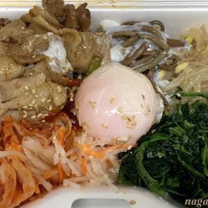 ドラゴン屋台 韓国料理 <キッチンカー>