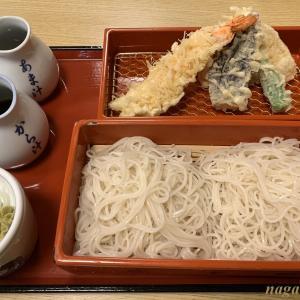 永坂更科 布屋太兵衛 麻布総本店 <蕎麦>