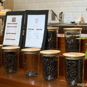 NOZY COFFEE <コーヒー専門店>