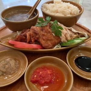 シンガポール海南鶏飯 Hainan Chi-Fan <シンガポール料理> (8月'20)