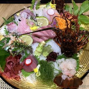今井浜温泉 1日目 (11月13日'20)