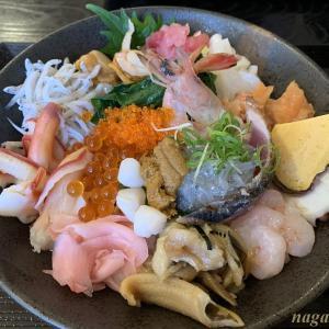 【静岡】魚啓(うおけい) <鮮魚> (11月'20)