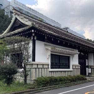 日本民藝館改修記念 名品展II (9月'21)
