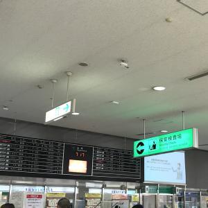 伊丹空港 刃物返却