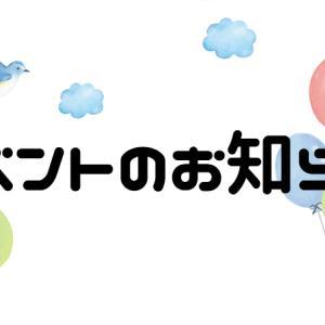 2020/01/02~03 げっ歯類好きのためのイベント~CAFE CHOO~in名古屋