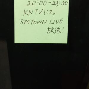 健気!絶対忘れまいぞ!東方神起のテレビ番組の最新ニュース。