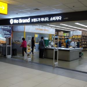 韓国「No Brand」で!ガマンできずに買ったパンが美味しかった~(≧∇≦)!