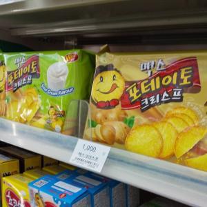 100円で8人分OK(笑)!韓国コンビニの、超プチプラお土産!