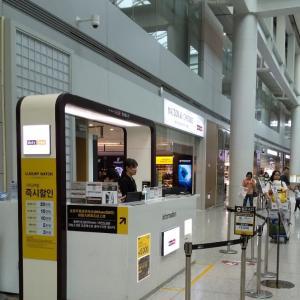 仁川空港の新羅免税店でできる!幸せな無料ショッピング( *´艸`)!